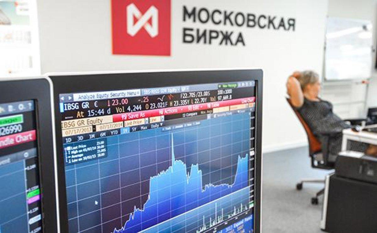 Торговля на реальном рынке московская биржа бинарные опционы не торговля